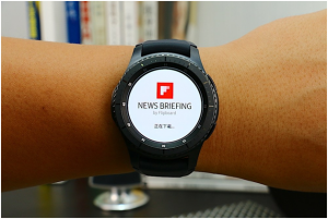 News Briefing for gear s2