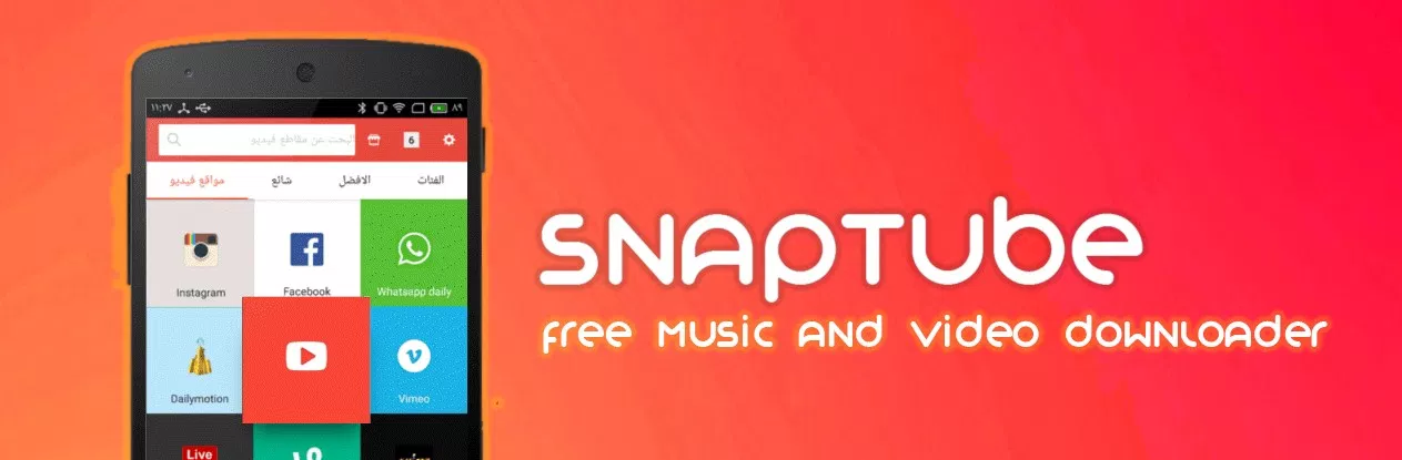 snaptube apk latest version download