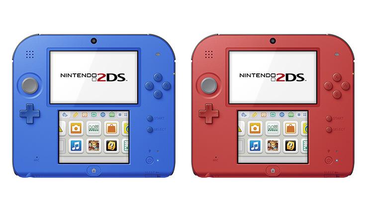 Nintendo 2DS Emulator: Download 2DS Emulator For iPhone/Android