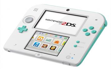 2DS Emulator