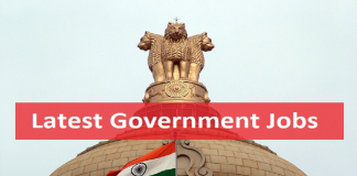 List of Apps which you should have if you are trying for Government Job in India