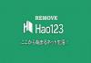 hao123